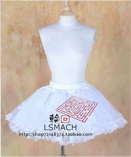 cosplay Clothing Accessories maid outfit lovely princess skirt lace mesh Shadai panniers spot