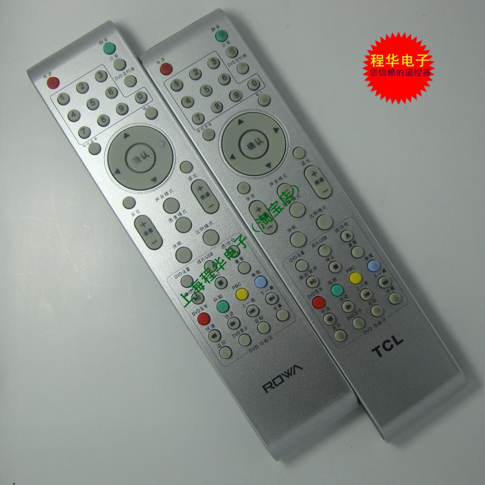 特�r全新TCL�啡A���C�b控器 2616EDS LCD32R26 L3210CDS