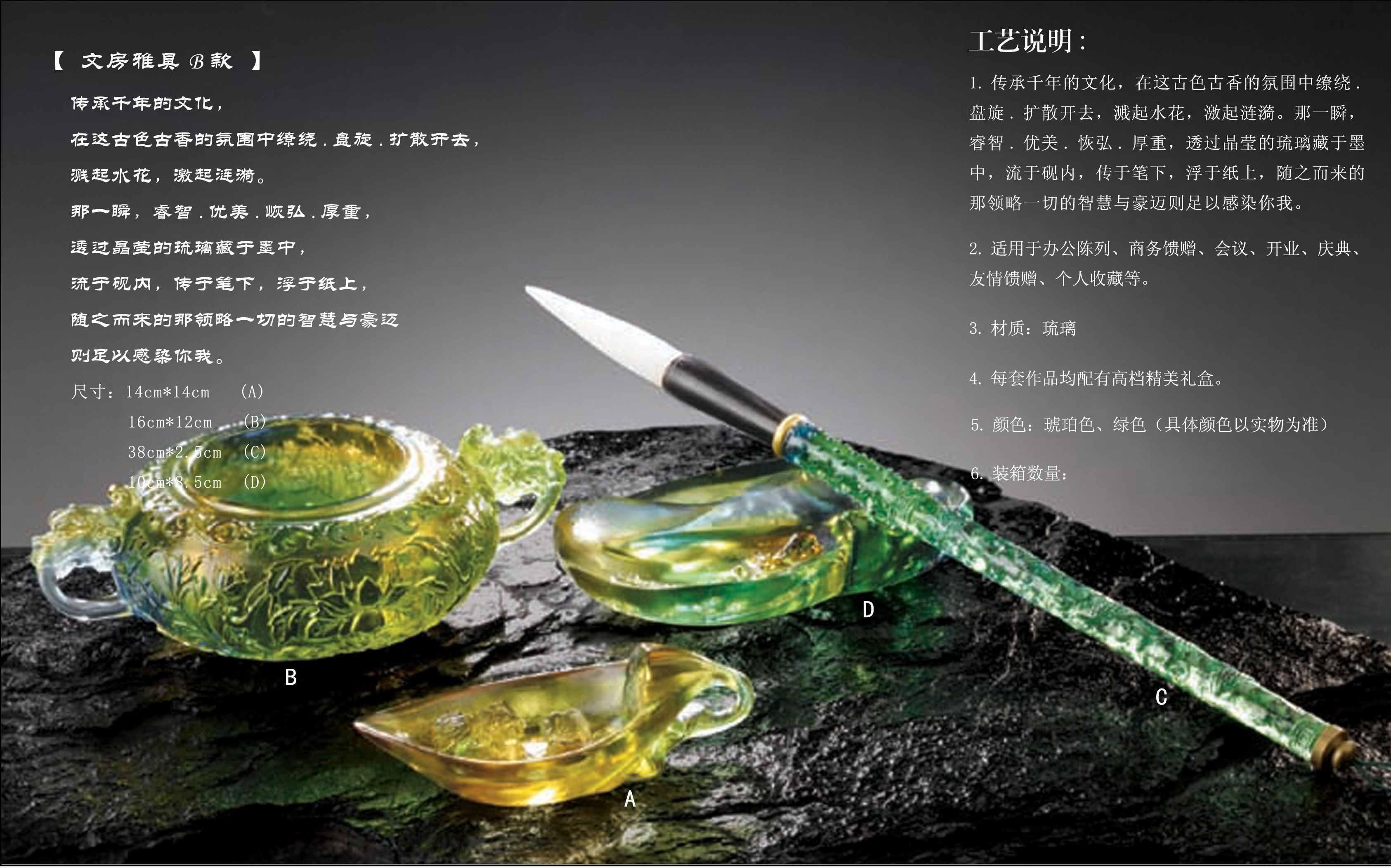 古法琉璃摆件 正品BX琉璃 文房雅具B款 送老师 送领导 毛笔