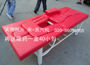 Humanoid fumigation Chinese fumigation bed bed bed Fragrances beauty bed Body bed steam bed massage therapy