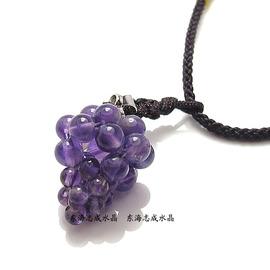 礼物 爱情 生日 天然紫水晶葡萄吊坠 手工制作图片