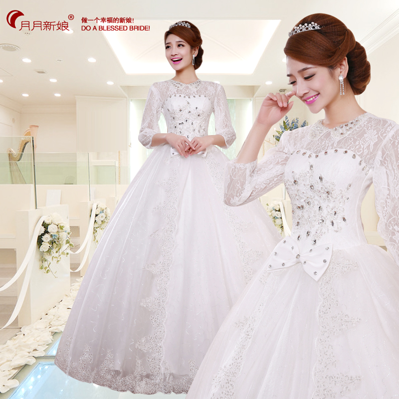 wedding dress dress 2015 new autumn and winter bride married long ...