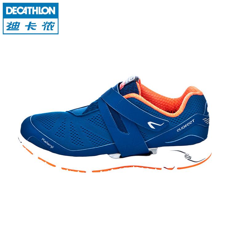 24facf5b868 Decathlon cushioning running shoes for men and women lightweight breathable  mesh Velcro sneakers F KALENJI