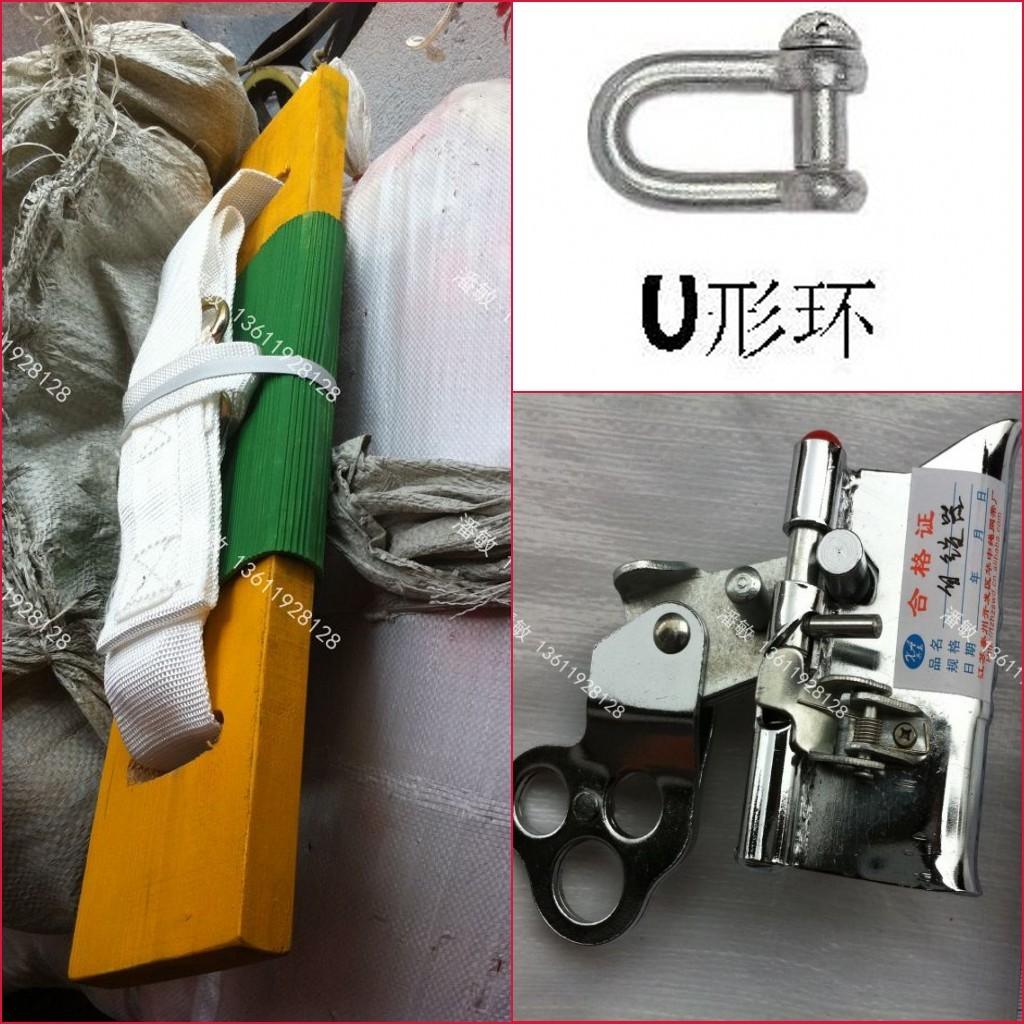 外墙清洗/高空作业安全工具套装:坐板、U形环、自锁器