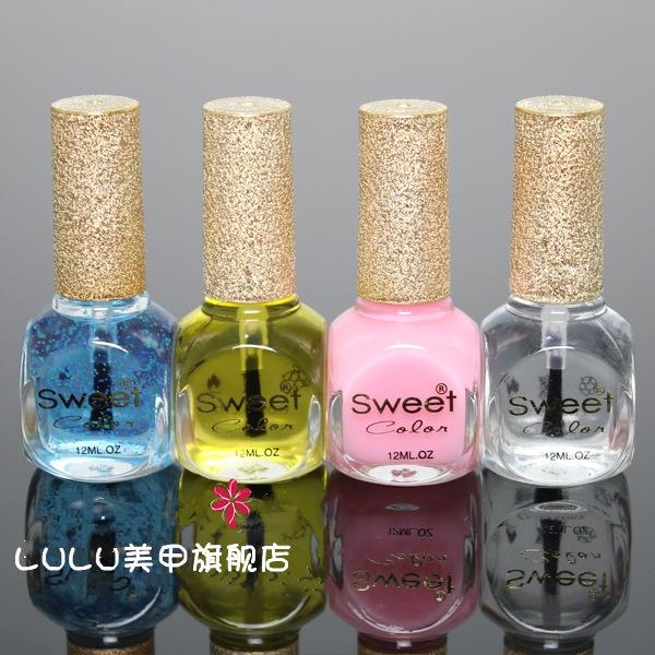 特价 Sweet Color 环保指甲油 底油+营养油+亮油+软化剂 四件套