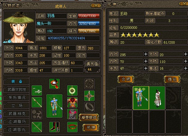 (Chivalry 2 tumultuous times hero) 192 constellation account number sells.