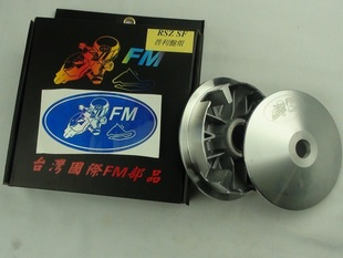 Taiwan FM Fuk Hi clever modification grid JOG100 Plymouth disc