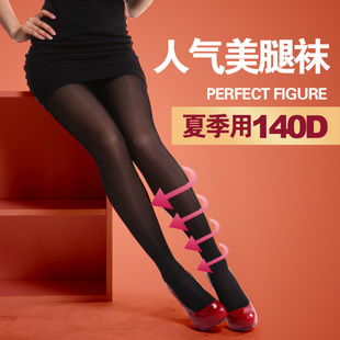 Diba Lei 140D summer thin section plastic legs stockings legs pantyhose pressure stovepipe sub