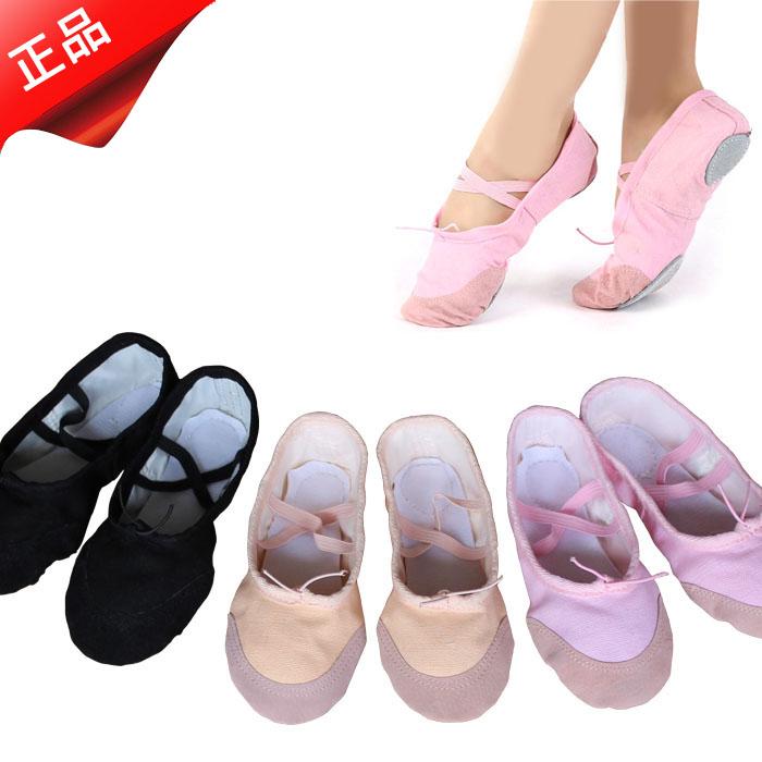 Shoes soft soled shoes dancing shoes training shoes bodybuilding shoes childrens ballet shoes Yoga shoes
