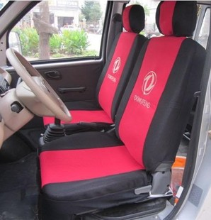 Car seat covers Chang'an Changhe Jiabao Dongfeng off Wuling opinion Youyou Wuling series of car seat cover surface