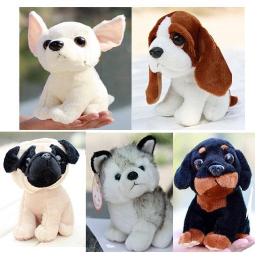 Плюшевые игрушки день Святого Валентина подарок шар щенка собака кукла hashiqiji кукла 3 пакет почта