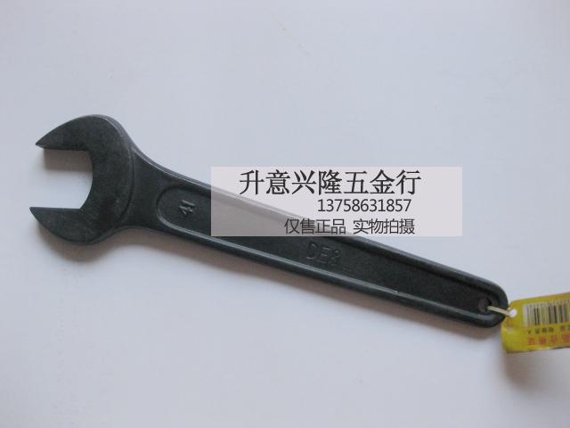 Компетентный single head открытие гаечный ключ single head оставаться гаечный ключ 27/30/32/34/36/41/46/50/55-90