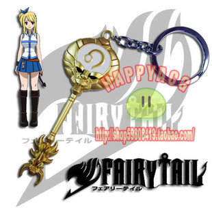 Fairy Tail Fairytail Lucy Xi Luoqi Leo Protoss keychain alloy cosplay props