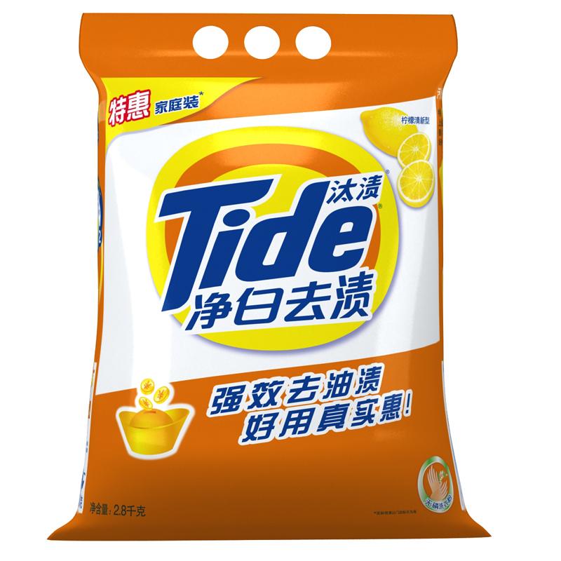 ~天貓超市~ 汰漬 洗衣粉 淨白去漬檸檬清新型 2.8kg 袋