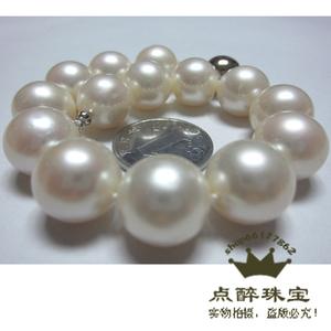 点醉 12-13mm天然淡水珍珠手链 正圆 极强光  AAAB送礼盒