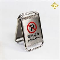 Stainless steel parking Card No parking no parking license plate no stop sign sign large foldable.