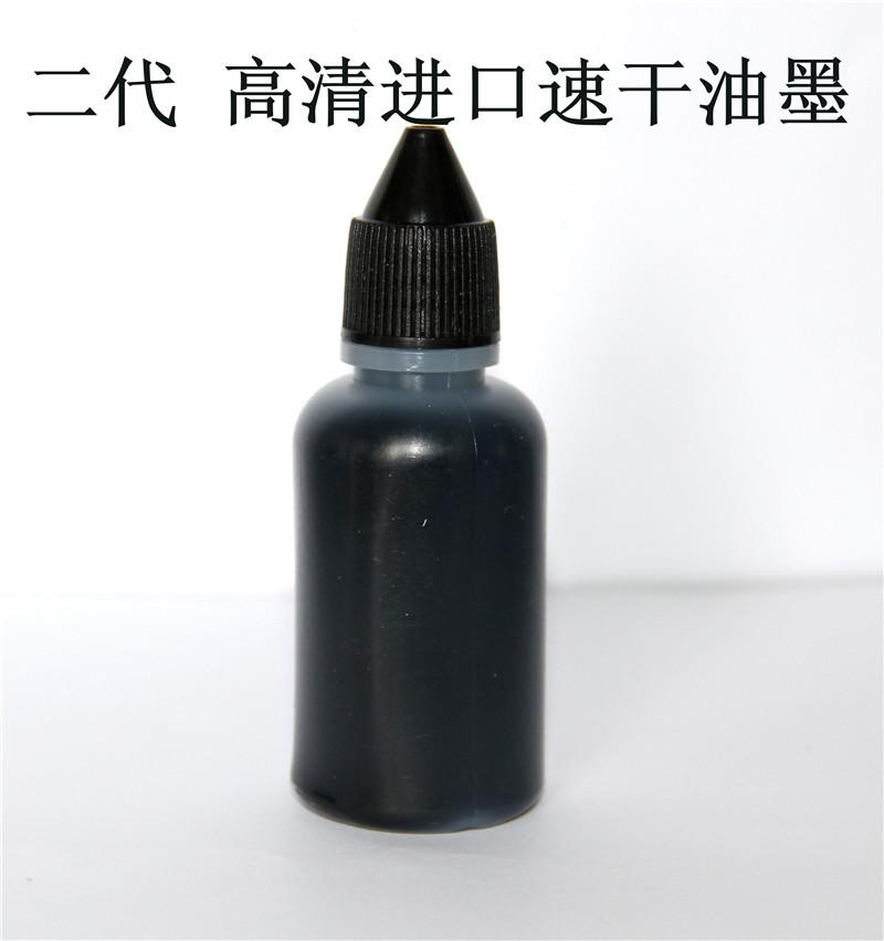 Чернила Coder импортировали быстросохнущие чернила, секундная сухая салфетка не может позволить себе красный синий белый черный Чернила кодера