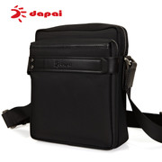 Shoulder bag business bags briefcases men's casual Korean version of vertical Messenger bag men handbag backpack