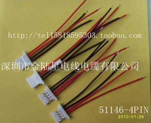 Customized A1254MOLEX51146 1PIN to 50PIN 1 25MM pitch thin gold plated terminals cable