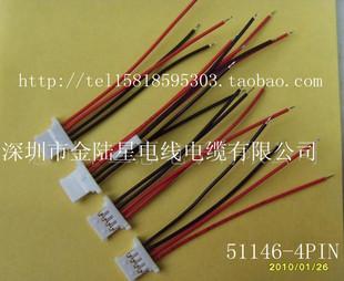 订做A1254MOLEX51146 1PIN至50PIN 1.25MM间距超薄镀金端子连接线