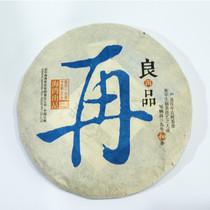 80g特级大红袍茉莉花茶铁观音滇红拼装茶叶礼盒装小罐茶