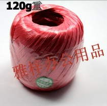 Plastic Rope strapping Rope packing rope tearing with red wrapping rope