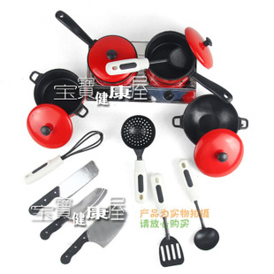 Red cutlery 13 suit every family affordable simulation tableware baby toys 0 35