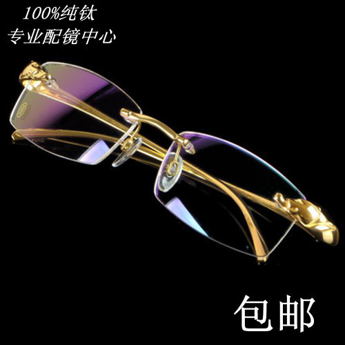 d08c2933da78b Cartier glasses frame titanium frames rimless glasses leopard head men  optics mirror of trimming. Loading zoom