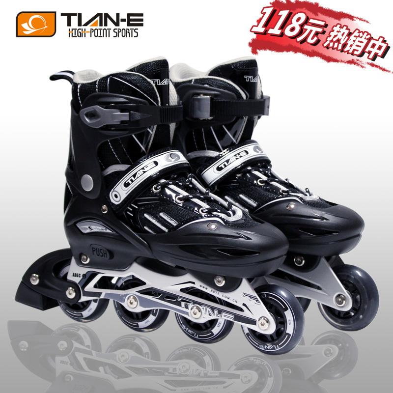 滑冰鞋专卖_滑冰鞋价格【图片 价格 包邮 视频】_淘宝助理
