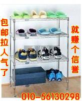 Полка четырехслойная полка для хранения стойки для хранения стойки для отделки стойки кухонная стойка из нержавеющей стали полка для обуви стойка балконная рама