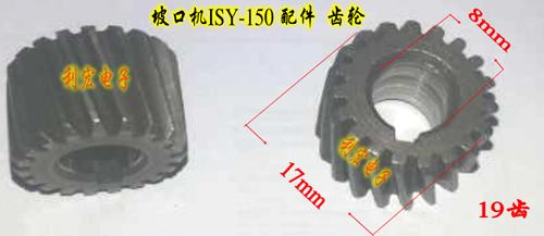 ISY-150 электрический в рост стиль трубка наклон машина монтаж передача 19 зуб