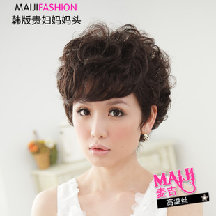 Middle aged mother wig short curly hair fluffy oblique bangs repair face Ms temperament curls realistic fashion hairstyle