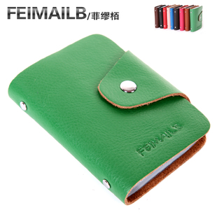 Clearance two leather kabao card female Shi Duoka South Korean men cute card sets bank card