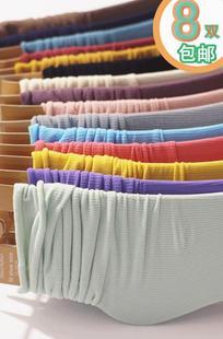 Extended Edition шарик ретро носить сложены груды носков короткие носки в трубке носки конфеты цвет чулки летом