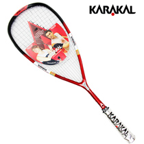 Karakal Caracar All Carbon ultra light professional professional training wall Racket Pro 3G