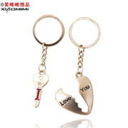 Smiling a arrow piercing personality creative couple couple Keychain pendant accessories 337990 per the