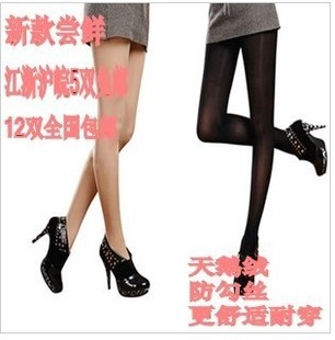 Iraq rose velvet 80D 120D velvet plus file pantyhose bottoming socks pantyhose stockings Spring Body