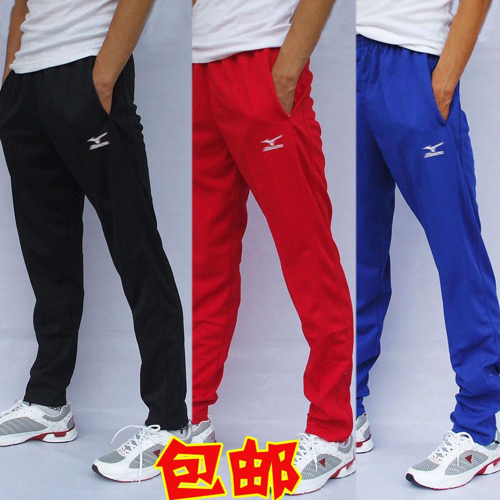 Пакеты по электронной почте брюки ультра дышащей футбол, футбол практике брюки брюки боевых искусств брюки тренировочные брюки Волан брюки