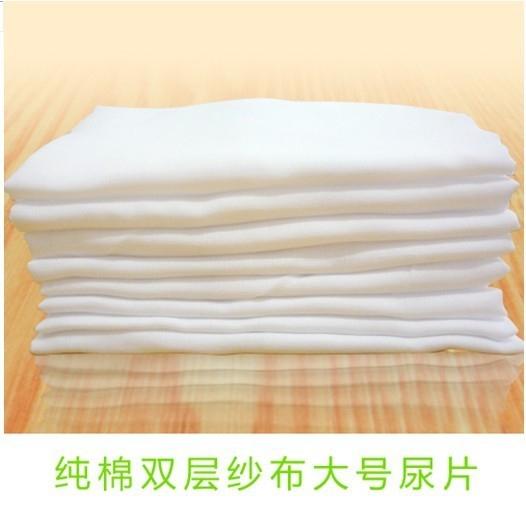 Внешняя торговля двойной марли хлопка baby подгузники пеленки многоразовые воздуха 50 * 60