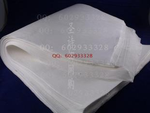 Disposable towels wholesale Foot towel cloth to wipe your feet foot bath towel Pedicure Foot a towel around 1800g