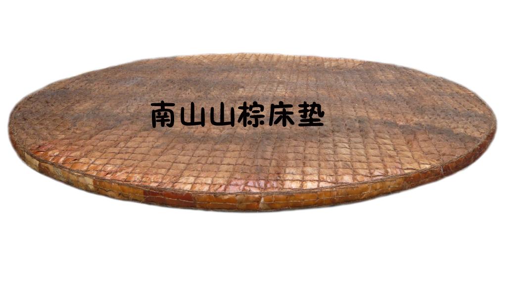 Марка горный коврик без Круглый матрас Jiaoshan Palm Mattress без формальдегид без Клей можно настроить