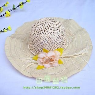 Factory direct pastoral straw hat hat beach hat Ruili large brimmed sun hat peony flowers beige