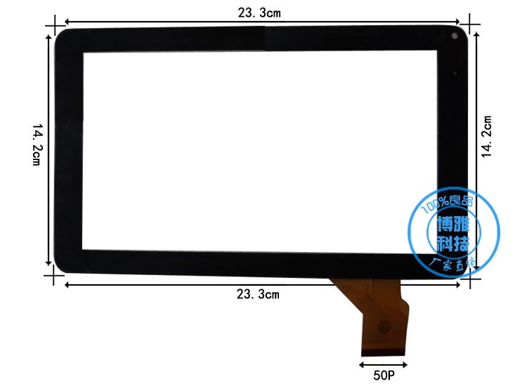 9-дюймовый планшетный компьютер сенсорный экран записи таблетка экран емкостный сенсорный экран HK90DR2004 F20130815