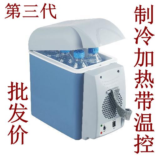 Автомобиль холодильник автомобиль мини холодильник автомобиль благополучие коробка охлаждение отопление автомобиль стенды коробка страхование подарок оптовая торговля