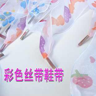 Colorful silk laces cartoon printing pattern transparent gauze scarf CHIFFON SILK SATIN small white shoes laces