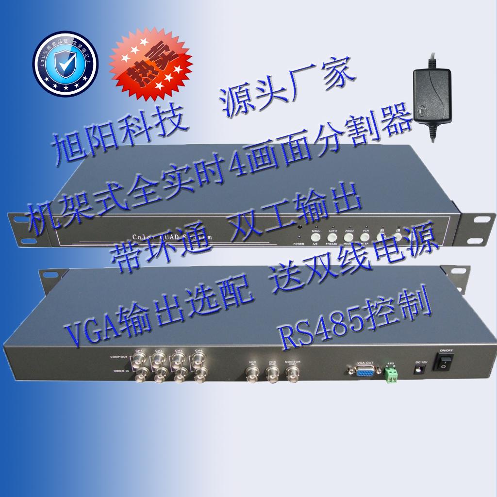Реечный ремень высокая Clear VGA-выход 4-полосный разветвитель / процессор изображения Разделение экрана IC-решение