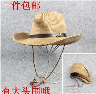 新款可折叠男士海边大草帽 遮阳帽夏天出游男帽沙滩防晒休闲