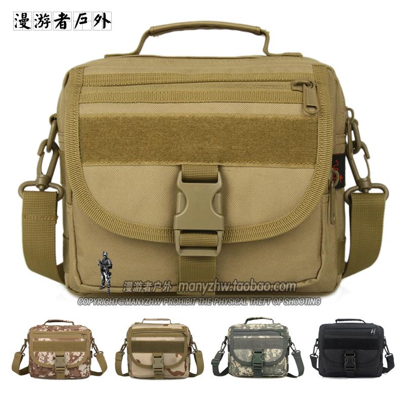 D5 MOLLET пакет электронной почты системы тактическая сумка армии вентилятор пакета частей пакета Pocket Crossbody сумочка