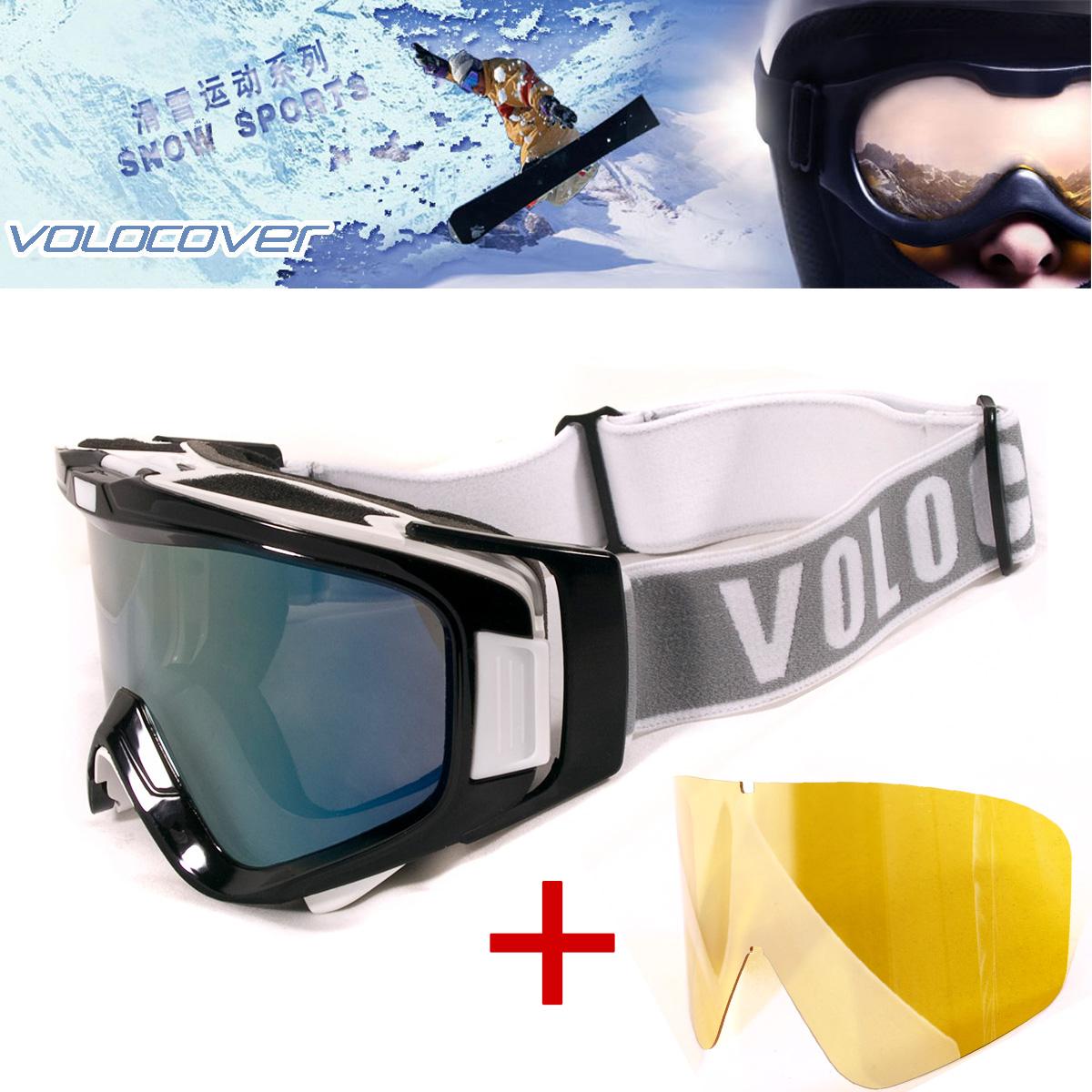 VOLO Change Skis зеркало высокая Носовые колодки полностью Цилиндр Тянь Хоу двухслойный Защита от тумана и защиты от ультрафиолета