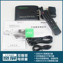 五钻卖家天敏宽屏加强版电视盒LT360W28寸液晶包运费